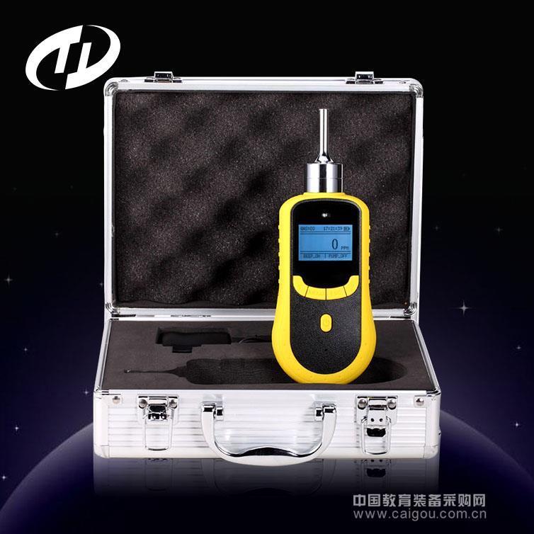 丁二烯探测器|便携式丁二烯测量仪|泵吸式丁二烯报警器