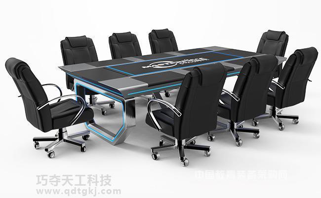 多功能会议桌 会议电脑桌