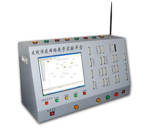 DICE-WCG2009型无线传感器网络教学实验系统