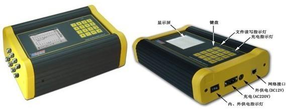 WS-5926便携信号数据采集记录仪