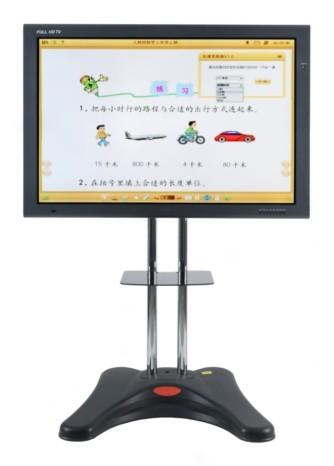 交互式电子黑板电子白板