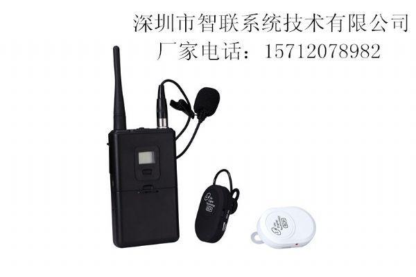 供应智联团体耳挂式接收器