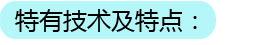智能杀菌节能饮水机系列JN-A-3A30(智能杀菌式)