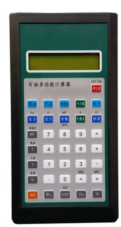 石油密度计算器  产品货号: wi113536 产    地: 国产