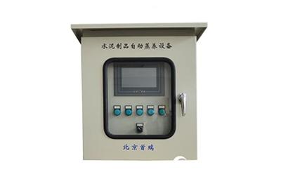 混凝土制品自动蒸养温控系统