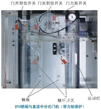 单联四层透明消防仿真教学电梯