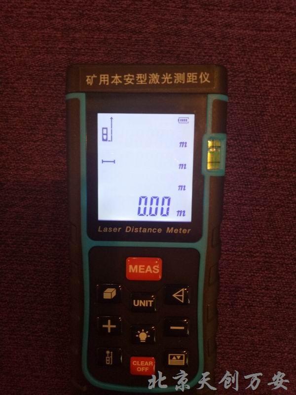200米矿用本安型激光测距仪
