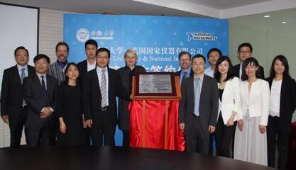 中美联合合作