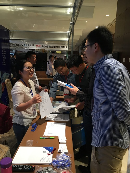 中国科学软件网参加智能电网产业峰会