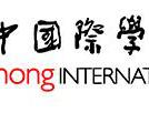 华中国际学校2021年09月入学测试报名