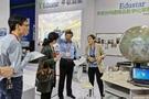 中教启星产品再次荣获中国教育装备行业协会2020年度推荐产品