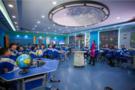 科技赋能教育 |中教启星助力地理教学数字化转型