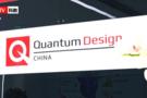 赋能中国科技创新——QD中国探索先进技术之路