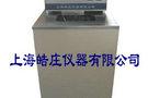 低温冷却液循环泵可与多种仪器相配套