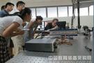 Quantum Design中国携手Neaspec公司推出全国首套近、中红外散射近场光学显微镜(NeaSNOM)在苏州大学完成验收