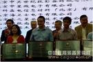 """元器件交易网被授予""""北京市诚信创建企业""""称号"""