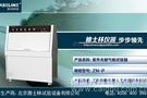 紫外光耐气候试验箱UV灯管寿命影响之设计