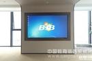 BJB智能交互液晶白板 引领商务办公新时尚