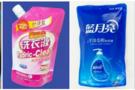 洗衣液包装袋抗冲击性能的测试方法