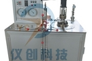超临界水氧化技术说明
