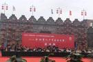 农大附小全球华人少年书法大会获佳绩