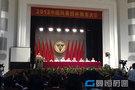 曼恒蔚图携Lumion出席2012中国风景园林教育大会