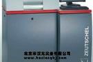 档案异质保存 缩微胶片技术的应用
