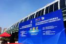 国泰安参加2015秋季全国高教仪器设备展