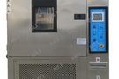 阐述冷热冲击试验箱对产品的重要性