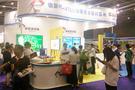 比特实验室亮相广州国际教育博览会