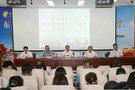 河南省中等职业学校骨干教师培训班开班