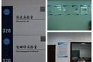 中国民航大学:1.2亿用于实验室建设