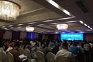 瑞士万通中国助力第六届重金属污染研讨会