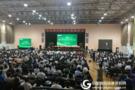 2017年第五届中国林业学术大会隆重召开
