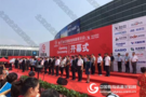 北京威成亚盛装亮相第72届中国教育装备展