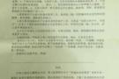 """曲周县""""六个全覆盖""""织牢防溺水安全网"""
