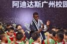 阿迪达斯携球星博格巴在广州推广校园足球