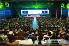 北京理加联合亮相第十二届国际生态学大会
