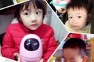 科大讯飞开启带娃模式,掀起智能教育新革命