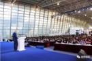 恒润科技受邀宣讲第十九届亚太汽车工程年会
