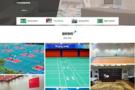 河北浩康公司新版官网正式上线啦