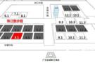 云幻科教邀您参加73届中国教育装备展示会