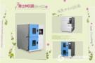 高低温冲击试验箱不同制冷方式对环境条件的要求