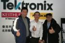 北京海洋兴业科技成为泰克服务授权服务特约商