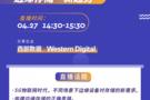 """5G时代物联网盛起,揭秘NAND盖楼大赛背后的边缘存储""""新趋势"""""""