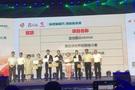 桔子樹藝術30位小朋友閃耀2018北京文創大賽頒獎禮