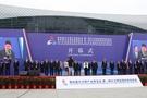 小萌智能教育机器人,惊艳亮相中日韩产业博览会