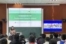 西南交通大學與西藏大學、新疆農業大學開展異地同步課堂