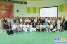 郑东新区举办幼儿园业务副园长提高培训班