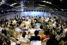 """科技教育,创享未来—第五届""""互联网+教育""""创新周在中关村开幕"""